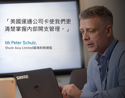 Amex_Leveraging_Technology_to_Prevent_Fraud_Quote_CN